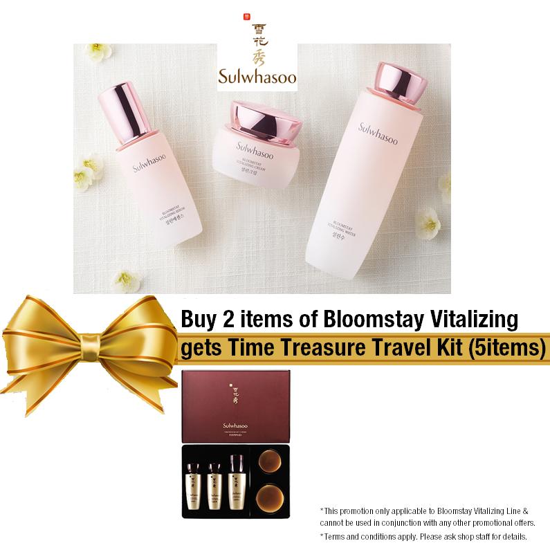 bloomsdtay-v_buy-2-get-time-treasure-travel-5pcs-kit